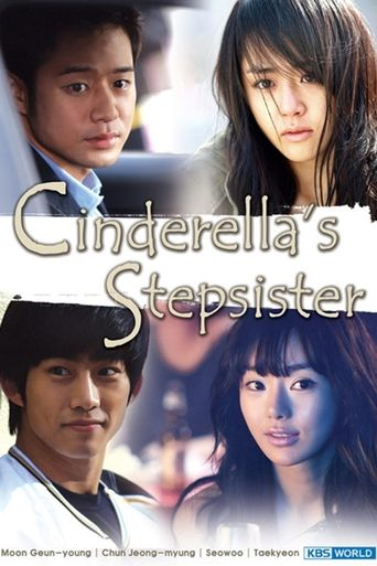 Cinderella's Sister Poster