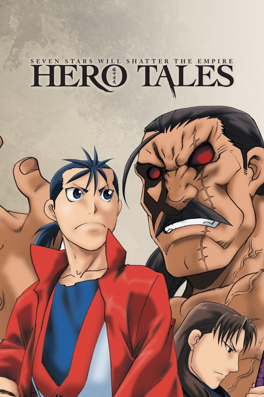 Hero Tales Poster