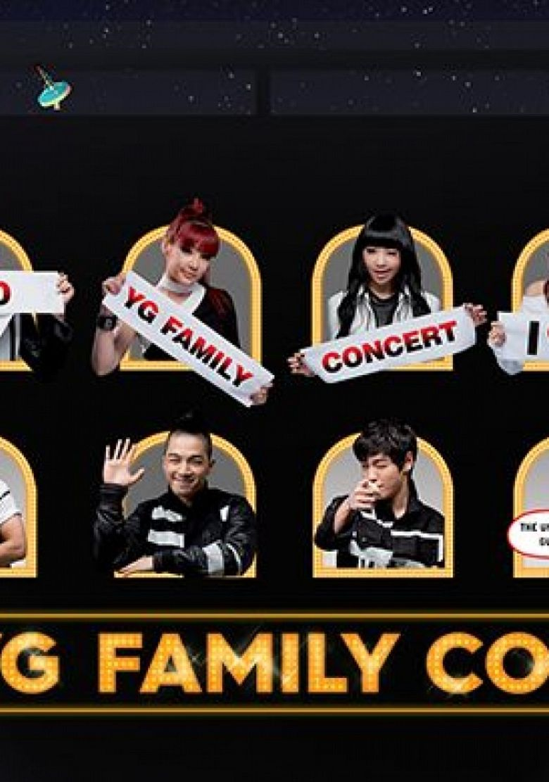 Watch 2010 YG Family Concert