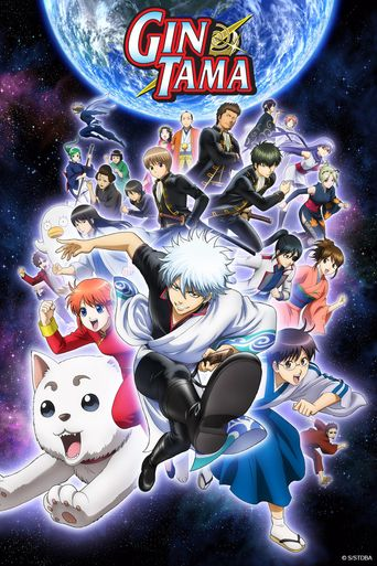 Watch Gintama