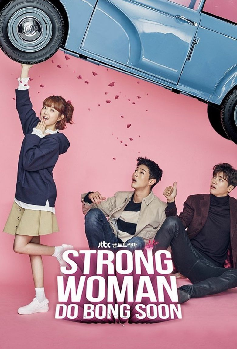Watch Strong Woman Do Bong Soon