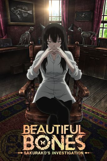 Beautiful Bones: Sakurako's Investigation Poster