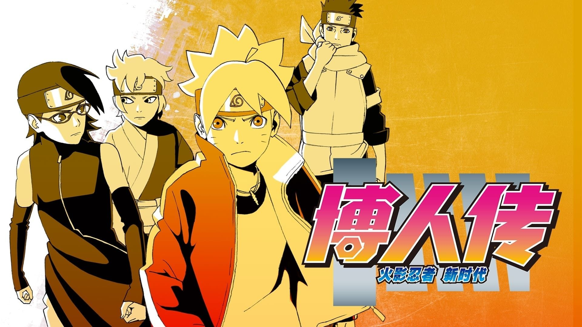 boruto naruto next generations watch episodes on hulu or