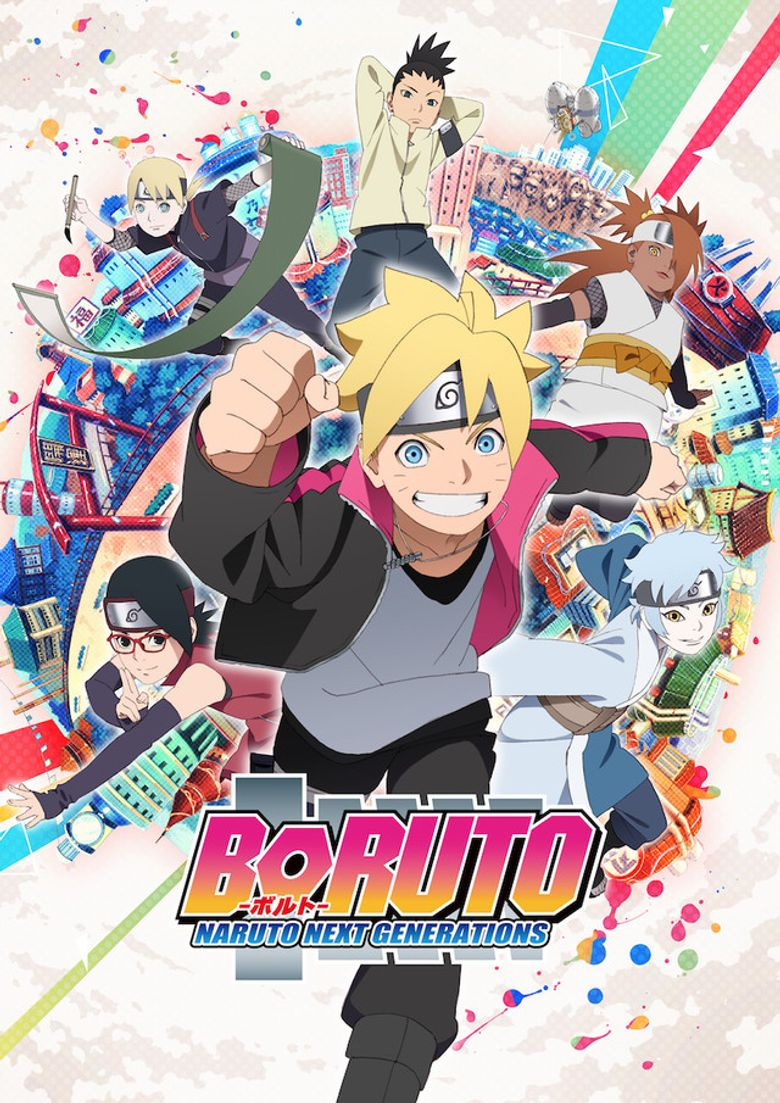 naruto of watch sandi watches collections library virtual pointe