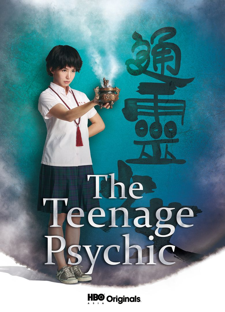 The Teenage Psychic Poster