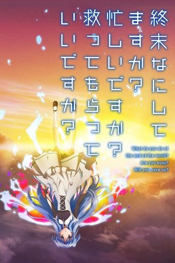 WorldEnd: What are you doing at the end of the world? Are you busy? Will you save us? Poster
