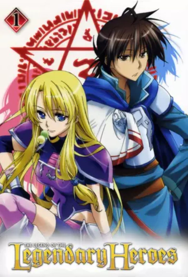 The Legend of the Legendary Heroes Poster
