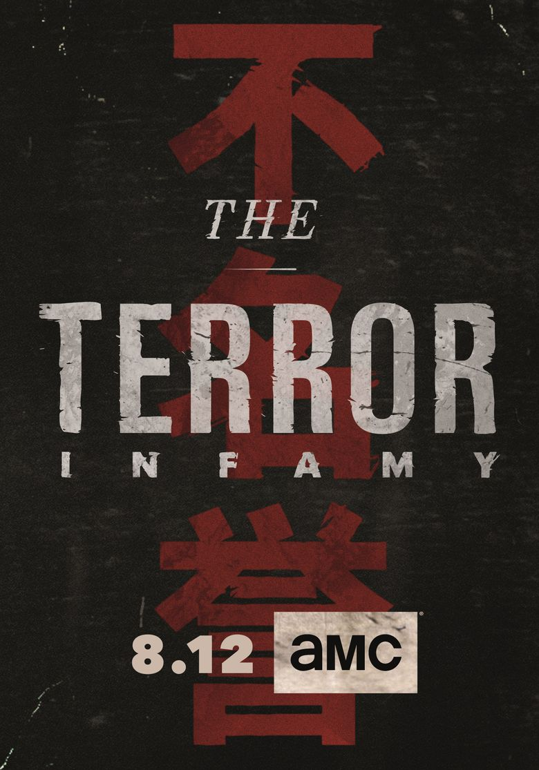 Watch The Terror