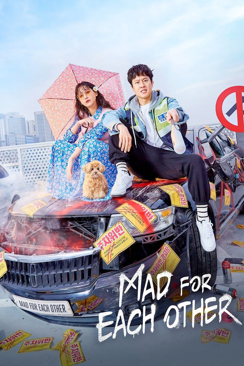 Mad for Each Other Poster