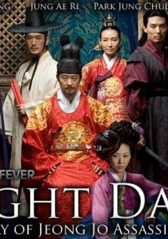 Eight Days Mystery of Jeongjo Assassination Poster