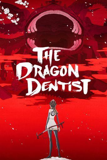 The Dragon Dentist Poster