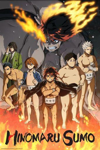 Hinomaru Sumo Poster