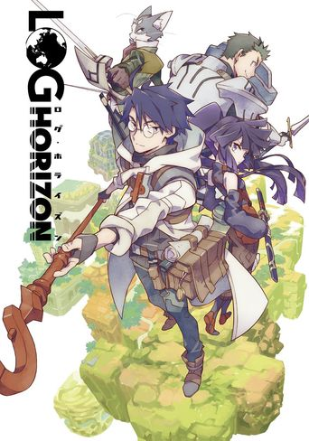 Watch Log Horizon