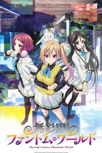 Watch Myriad Colors Phantom World