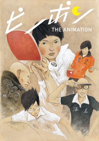 Ping Pong the Animation Poster