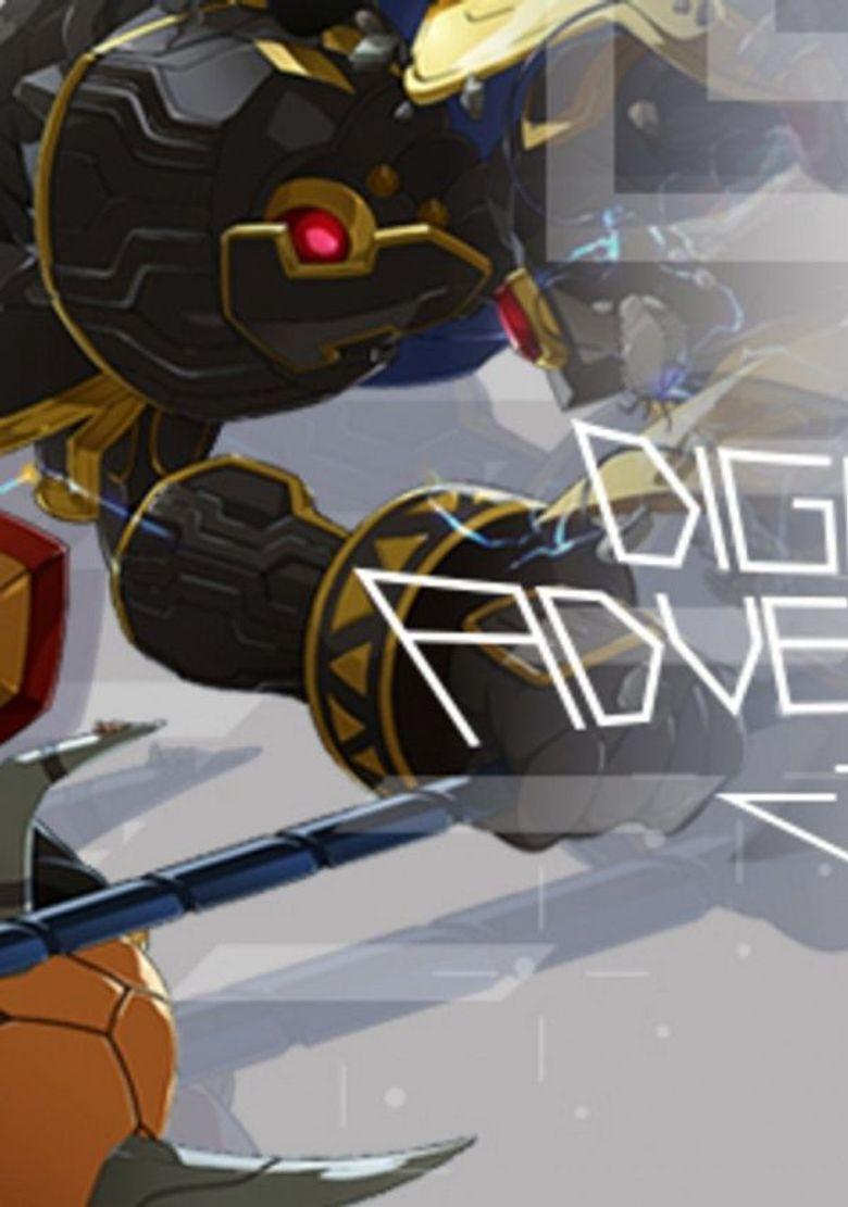 Digimon Adventure Tri. Poster