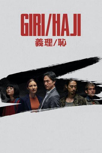 Giri/Haji Poster