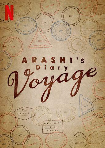 ARASHI's Diary -Voyage- Poster