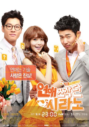 Watch Dating Agency: Cyrano