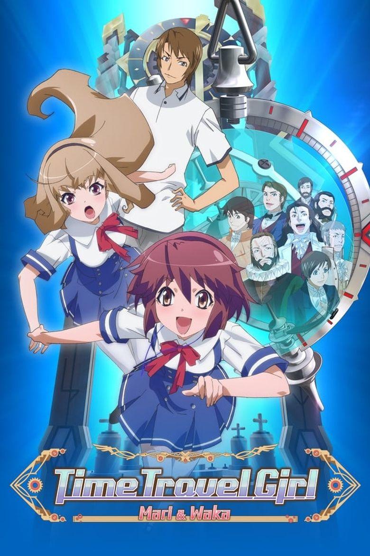 Time Travel Shoujo: Mari Waka to 8-nin no Kagakusha-tachi Poster