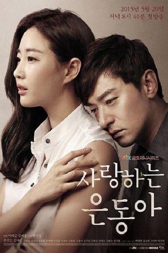 My Love Eun Dong Poster