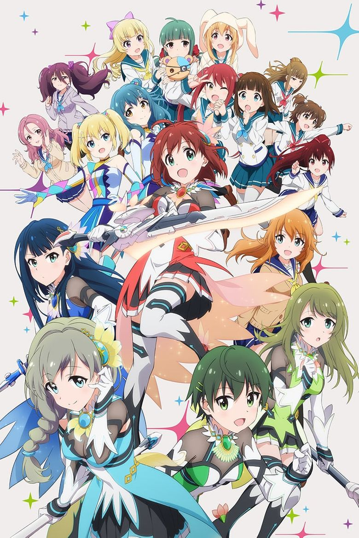 Battle Girl High School Poster