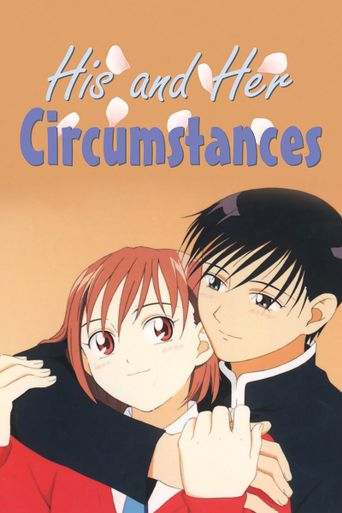 His and Her Circumstances Poster