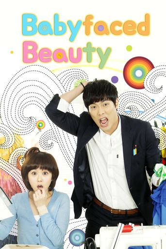 Baby Faced Beauty Poster