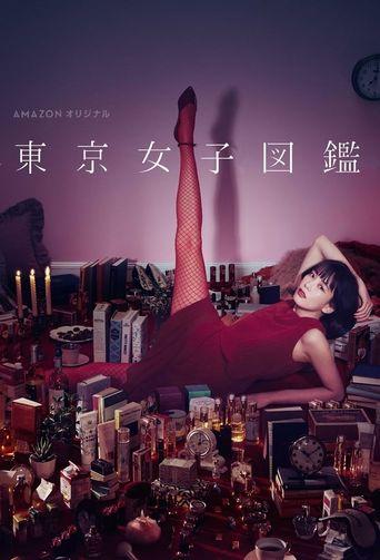 Tokyo Girl Poster