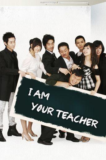 I am Your Teacher Poster
