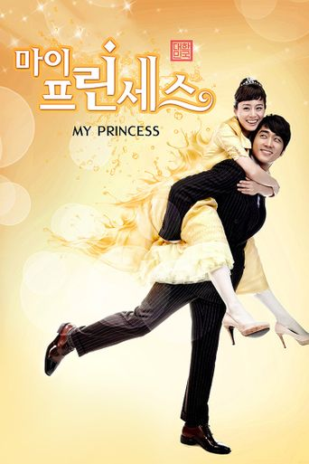 My Princess Poster