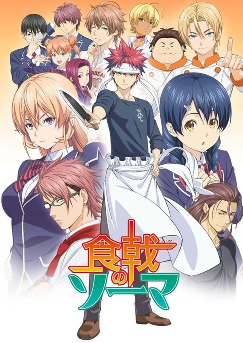 Food Wars! Shokugeki no Soma Poster