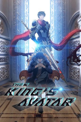 The King's Avatar Poster