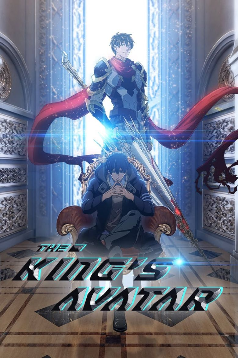 The King S Avatar Where To Watch Every Episode Streaming Online